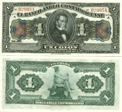 RICHARD J. REED WORLD PAPER MONEY - Home page: Collectible Banknotes, Coins, Stocks, Bonds